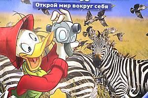 Энциклопедия «Млекопитающие», , фото