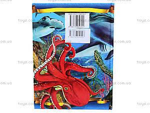 Энциклопедия для любознательных «Жители морей и океанов», Талант, отзывы