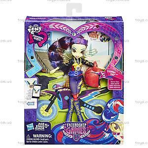 Детская кукла Equestria Girls, B1772