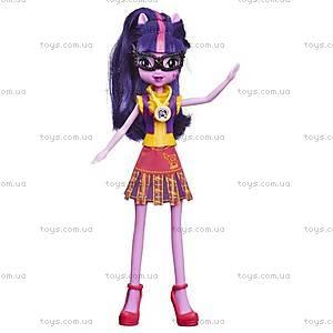 Детская кукла Equestria Girls «Твайлайт Спаркл», B1769