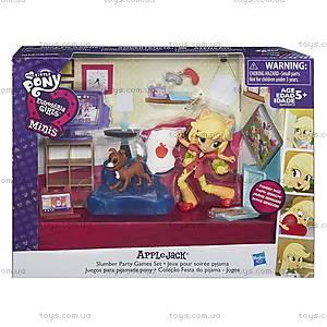 Мини игровой набор мини-кукол Equestria Girls, B4910