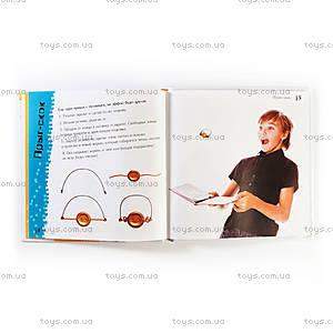 Набор для творчества «Коробка с приколами», , купить