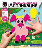 Самоклеющаяся аппликация «Розовое счастье», 257021, фото