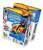 Набор для барельефа «На встречу приключениям», 987002, купить