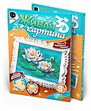 Живая картина «Белоснежные лепестки», 956025, детские игрушки