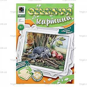 Живая картина «Лесные дары», 956022