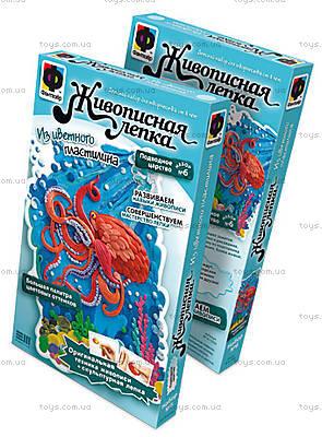 Живописная лепка «Подводное царство (Осьминог)», 477056