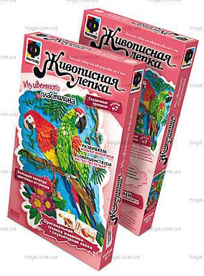 Живописная лепка «Сказочные тропики - Попугаи», 477057