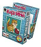 Картина из пластилина «Домашние игры», 447002, купить