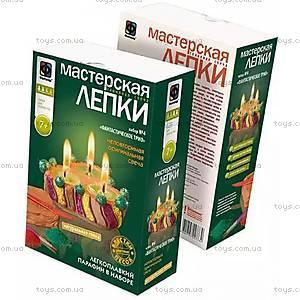 Глиняная свеча «Фантастическое трио» в наборе для лепки, 217024