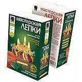 Глиняная свеча «Фантастическое трио» в наборе для лепки, 217024, фото