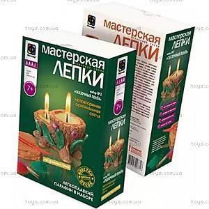 Глиняная свеча «Сказочный пенек», набор для лепки, 217022, купить