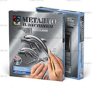 Набор для металлопластики «Братья по разуму - дельфины», 437010