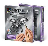 Набор для металлопластики «Джентельмен - жук», 437002, купить