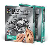 Набор для металлопластики «Гость из глубин - краб», 437003, купить