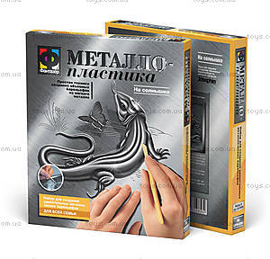 Набор для металлопластики «На солнышке - ящерица», 437006