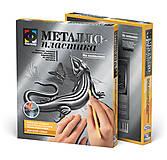 Набор для металлопластики «На солнышке - ящерица», 437006, отзывы