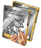 Набор для металлопластики «Овечка», 437024, отзывы