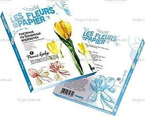 Плетение из бумаги «Ранний крокус», 957007