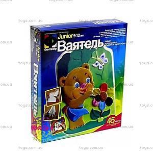 Набор для творчества «Мишка с цветком и бабочкой», 707002