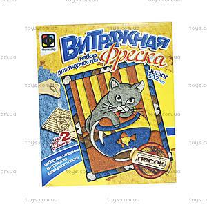 Витражная фреска «Кот-рыболов», 408002, купить