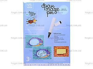 Набор для рисования  «Фантазеры: Веселые картинки», Л150005У, фото
