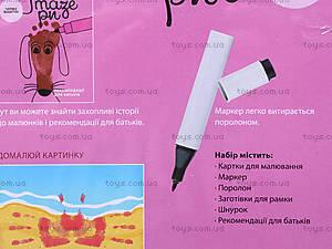Детский набор для рисования  «Волшебные отпечатки», Л150002Р, цена