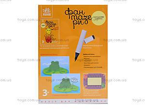Детский набор для рисования «Фантазеры», Л150003Р, купить