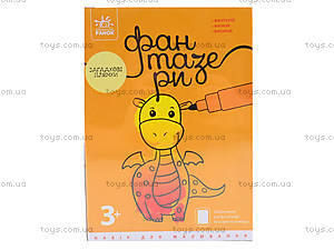 Детский набор для рисования «Фантазеры», Л150003Р, цена