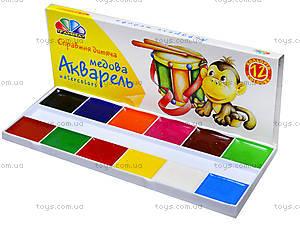 Краска акварельная «Любимые игрушки», 12 цветов, 311036, купить