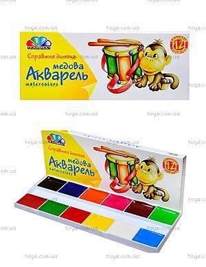 Краска акварельная «Любимые игрушки», 12 цветов, 311036