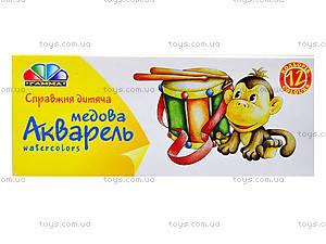 Краска акварельная «Любимые игрушки», 12 цветов, 311036, фото