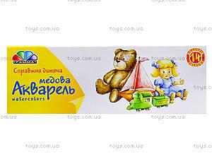 Акварельные краски «Любимые игрушки», 14 цветов, 311038, купить