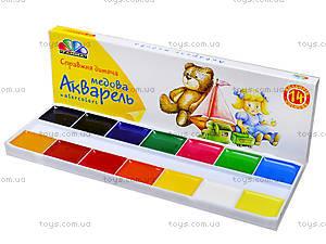 Акварельные краски «Любимые игрушки», 14 цветов, 311038, фото
