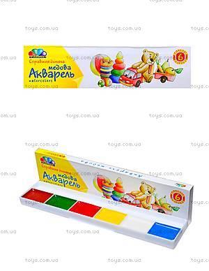 Акварель краски «Любимые игрушки», 6 цветов, 311032