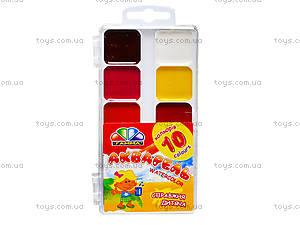 Акварельная краска Гамма «Увлечение», 10 цветов, 312044, купить