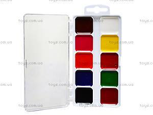 Акварельная краска Гамма «Увлечение», 10 цветов, 312044, фото