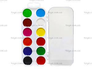 Акварельная краска «Увлечение», 12 цветов, 312046, купить