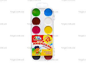 Акварельная краска «Увлечение», 12 цветов, 312046, фото