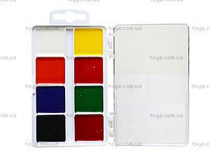 Акварельная краска Гамма, 8 цветов, 312042, купить