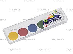 Краски акварельные, Ц492006У