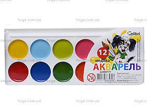 Краска акварельная серии «Гавчик и Мурчик», 12 цветов, Ц348017У, фото