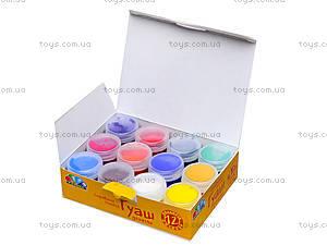 Краска гуашь Гамма 12 цветов, серия «Любимые игрушки», 221033, купить