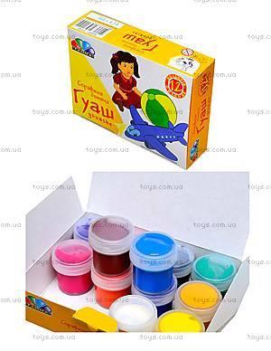 Краска гуашь Гамма 12 цветов, серия «Любимые игрушки», 221033