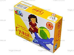 Краска гуашь Гамма 12 цветов, серия «Любимые игрушки», 221033, отзывы