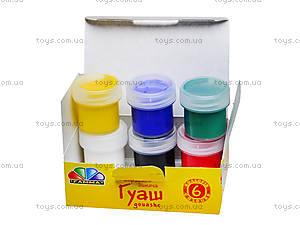 Краска гуашь «Любимые игрушки», 6 цветов, 221031, купить