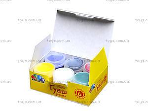 Краска гуашь «Любимые игрушки», 6 цветов, 221031, отзывы