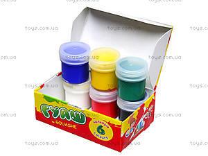 Краска гуашь Гамма 6 цветов, серия «Увлечение», 321034, купить