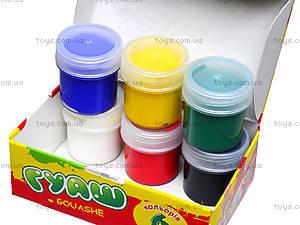 Краска гуашь Гамма 6 цветов, серия «Увлечение», 321034, фото