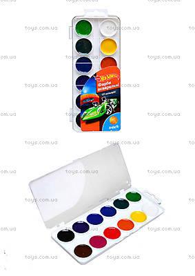Краски акварельные Kite Hot Wheels, 12 цветов, HW15-061K